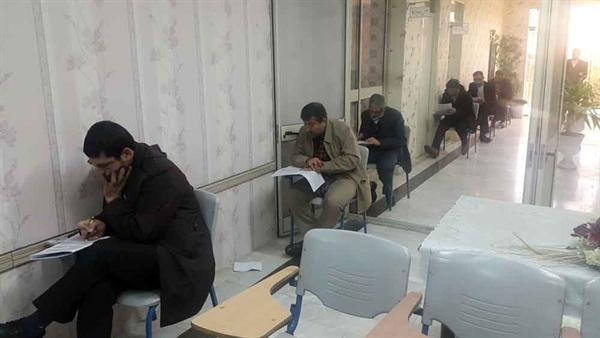 برگزاری آزمون ارتقای معاونین و ارزیابی مدیران حج 97   سازمان حج و ... ba503f1e667